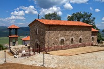 Християнски комплекс