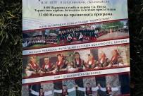 Храмов празник на Св.Петка